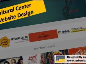 Cultural Center Website Design Toronto