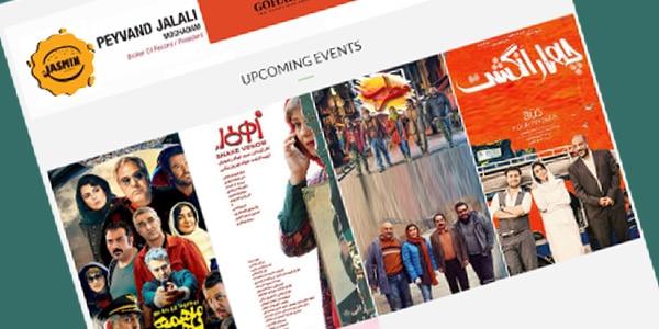Web design for Cultural Center, Toronto, ON