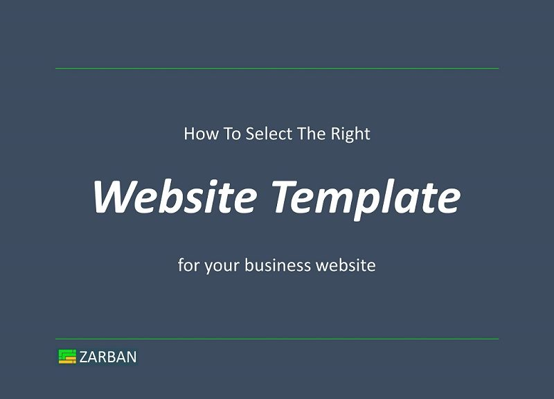 How to select the right website template