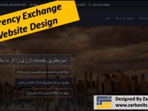 Currency Exchange Office Web Design NorthYork