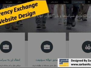 Currency Exchange Website Design Toronto