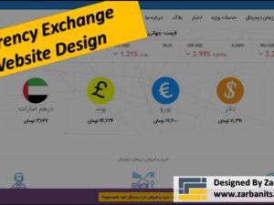 Money Exchange Website Design Toronto