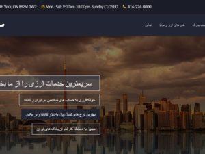 Website_Design_Currency_Exchange_Office_Toronto